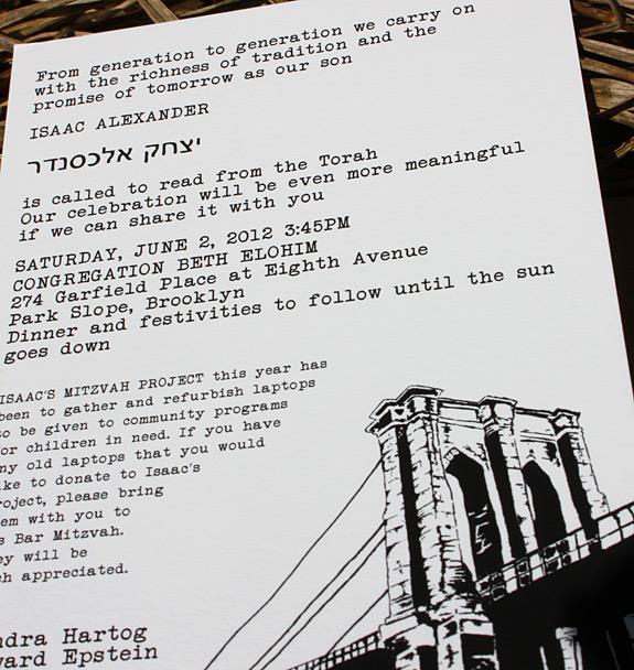 Isaac: Front Street, Bar Mitzvah invitation