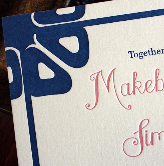 Makeba and Simon: invitation detail