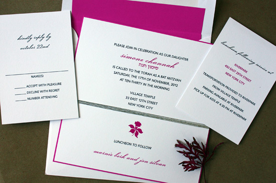 Simone: Bat Mitzvah invitation in black and raspberry inks with floral motif, raspberry backer and liner and silver band