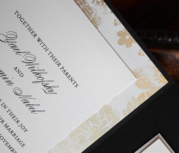Yael and Benjamin: invitation detail
