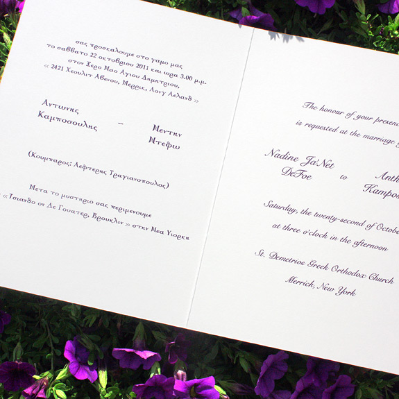 Nadine and Anthony:  inside of wedding program