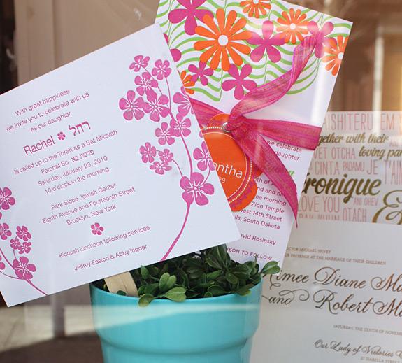Spring Window Invitations