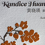 Kandice and Chris: cherry blossoms letterpressed in rust and chocolate with Chinese names