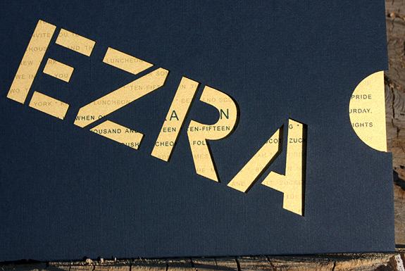 blog_Ezra_mitzvah_030213