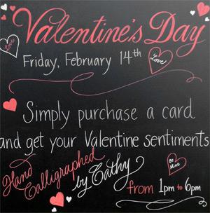 Valentines Sign