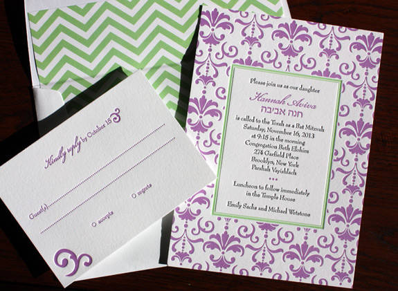 Hanna: 3 color letterpress Bat Mitzvah invitation with chevron liner