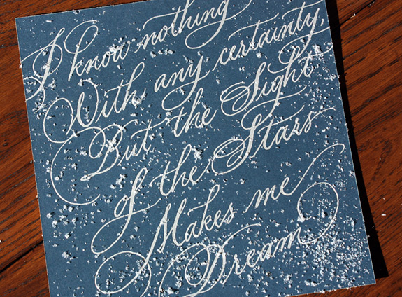 IPSOFT: this wonderfully festive holiday party invitation features custom art, navy paper with silver foil, gold foil, glassine envelope and foil confetti
