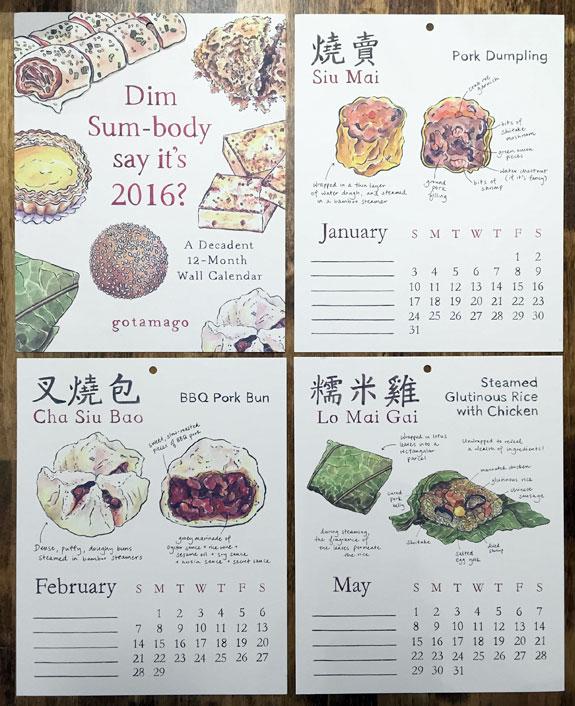 Gotamago Dim-Sum 2016 Calendar